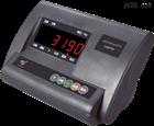 電子秤儀表XK3190-A12+E