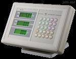 XK3190- A16计价电子秤仪表XK3190- A16