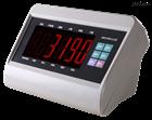 電子秤儀表XK3190—A27E