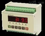 XK3190-C701电子秤仪表XK3190-C701