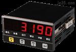 XK3190-C802電子秤儀表XK3190-C802