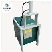管材冲孔加工设备生产厂家液压打孔冲弧设备