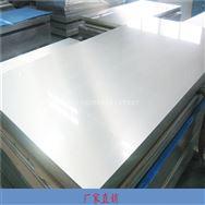 4032铝板,5052高塑性镀锡铝板-7050耐磨板