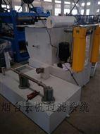 高压泵滤芯式精密过滤器组合