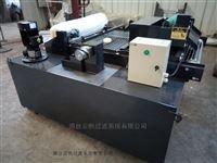 定制机床冷却液过滤分离系统