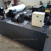 RFGL烟台重力式纸带过滤机与撇油机组合
