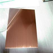 深圳T2紫铜板、T6耐高温铜板 C1100红铜板材