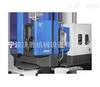 HA-500IICNC高精密數控臥式銑床臥加臥式加工中心