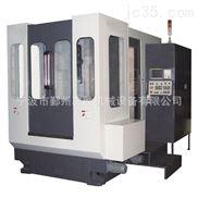 CNC高精密高刚性卧式加工中心