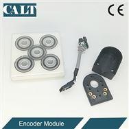 低价格编码器模块读数头 kit encoder