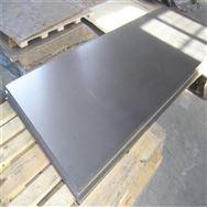 销售GH3039高温合金棒GH3039板材 无缝管