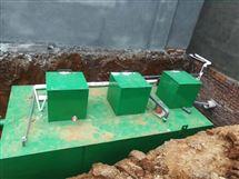 10吨/h一体化地埋式污水处理设备装置
