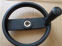 16*160带可折手柄双辐条手轮(JB3713.12-85/Z56-1)