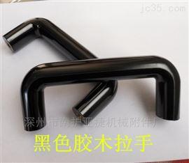 胶木椭圆拉手,Z95-1供应亚捷牌出口品质胶木拉手,孔距90mm胶木拉手