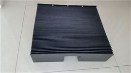 机床耐高温风琴式伸缩防护罩