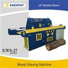 EWS-37新型的小型木材刨花机视频