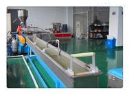 工程塑料造粒机(图示)