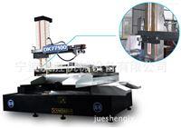 DK77100線切割機床單板機高速高頻大搖擺