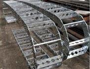 封闭消音开口拖链桥式工程钢铝拖链