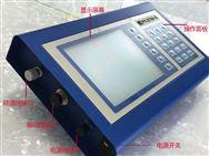 台湾宏富信专业砂轮动平衡机