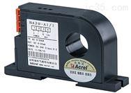 安科瑞电流变送器 采集交流0-200A电流信号