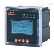 安科瑞交流电气设备绝缘在线监测装置