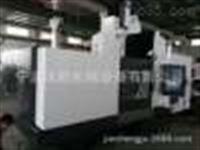 XR1612龍門銑床CNC立式雕銑機