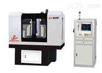 ZY-6050高精度CNC數控雕銑機