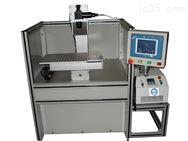 激光塑料焊接机40W