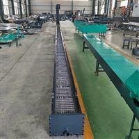 N41数控车床链板排屑机