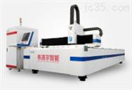 板材板材光纖激光切割機