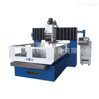 ZK1500數控龍門鉆床CNC立式鉆床