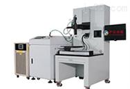光纤自动激光焊接机