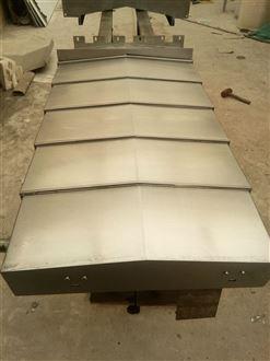 制作钢板式机床防护罩