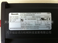 德国力士乐气缸R900932193正品保证