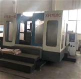 青海一机XH758C卧式加工中心