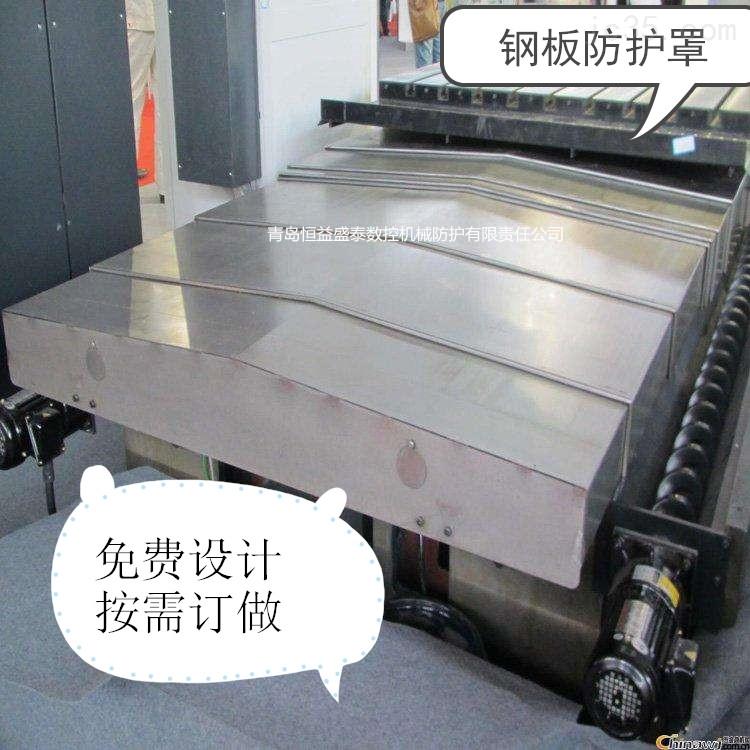 机床不锈钢钣金护罩维修加工中心防护罩