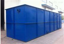 日处理100立方洗涤污水处理装置