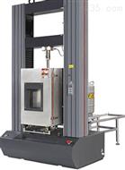 陶瓷器地砖胶黏剂拉伸试验机试验方法