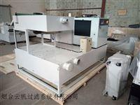 高精度拉齿加工设备排屑水箱改造