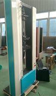 镀锌管材环刚度试验机