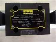 派克电磁阀D3DW20DVTPZ501