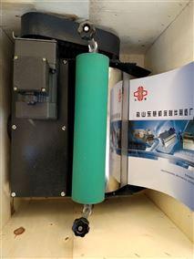 金属氧化皮磁性分离器