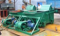 往复式给料机,给煤机用途广泛