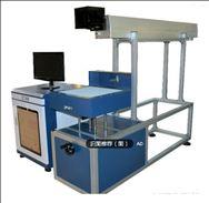 泰州金属激光打标机 泰兴黄桥CO2激光雕刻机