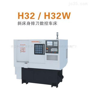 H32带桁架机械手连体斜车床