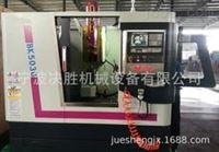 BK5030鍵槽CNC數控插床BK5030