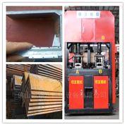 角钢槽钢方钢全自动液压冲孔机