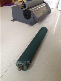磨床磁性分离器胶辊磁辊配件