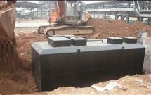 印染污水处理装置